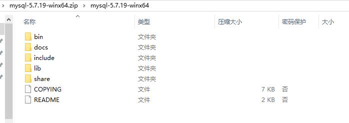 2021最新版windows安装mysql教程