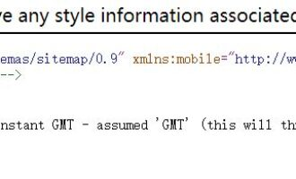 WordPress网站XML地图提示 Warning: Use of undefined constant GMT – assumed 'GMT' 的解决办法